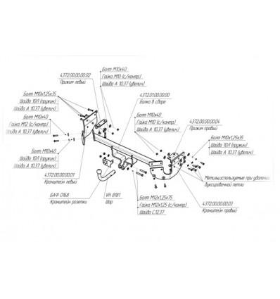 Фаркоп на Nissan Juke 4372A