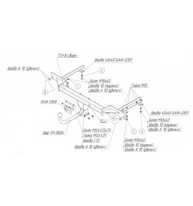 Фаркоп на Chevrolet Cruze 5262A