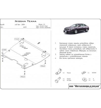 Защита картера на Nissan Teana 15.1453