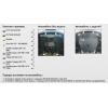 Защита картера на Daewoo Nexia 00511