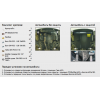 Защита картера на Hyundai Getz 00909