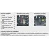 Защита картера на Kia Rio 00930