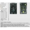 Защита картера на Hyundai Grand Starex 00931