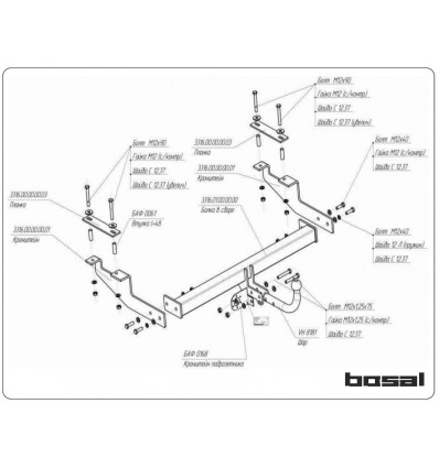 Фаркоп на Great Wall Hover M4 3316A