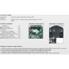 Защита двигателя и КПП для Mazda 5 01123