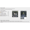 Защита двигателя и КПП для Mitsubishi Outlander XL 01324