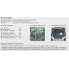 Защита двигателя и КПП для Nissan Primera 01401