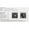 Защита двигателя и КПП для Nissan Tiida 01427