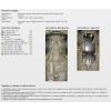 Защита двигателя и КПП для Nissan Pathfinder 01449