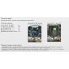 Защита двигателя и КПП для Opel Vectra С 01511
