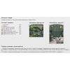 Защита двигателя и КПП для Toyota Yaris 02521
