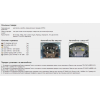 Защита двигателя и КПП для Toyota Corolla 02534