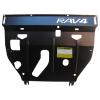Защита двигателя и КПП для Toyota Rav 4 02535