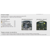 Защита двигателя и КПП для Seat Toledo 02701