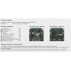 Защита двигателя и КПП для Volkswagen Jetta 02730
