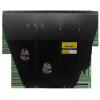 Защита двигателя и КПП для Chevrolet  Lanos 03017