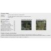 Защита двигателя и КПП для Toyota Matrix 04501