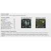 Защита двигателя и КПП для Mitsubishi Outlander XL 11331