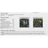 Защита двигателя и КПП для Peugeot 4007 11331