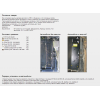 Защита топливных трубок для Nissan X-Trail 11408