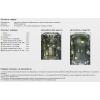 Защита двигателя для Ssang Yong Kyron 12802