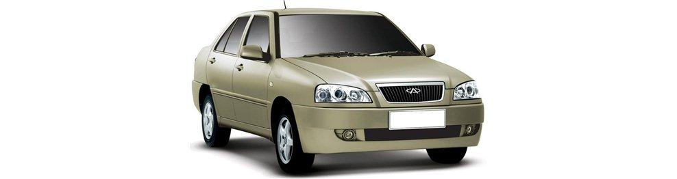 AMULET 2003-2011