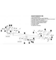 Фаркоп на Nissan X-Trail  15.2825.12