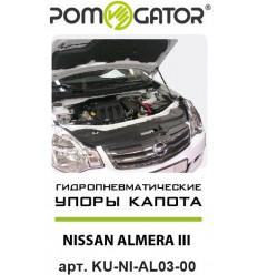 Амортизатор капота на Nissan Almera KU-NI-AL03-00
