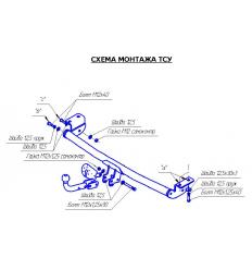 Фаркоп на Toyota Corolla 3036A