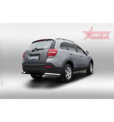 Защита задняя уголки на Chevrolet Captiva CCAP.76.5059