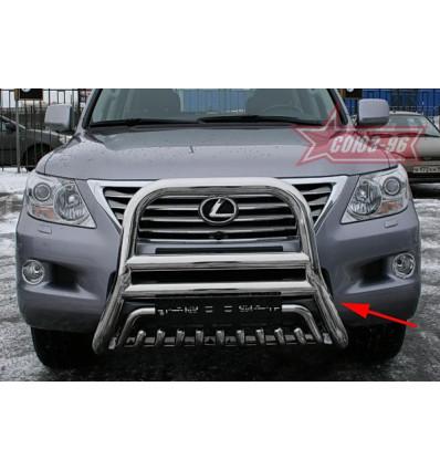 Решетка передняя мини на Lexus LX 570 LX57.55.0619