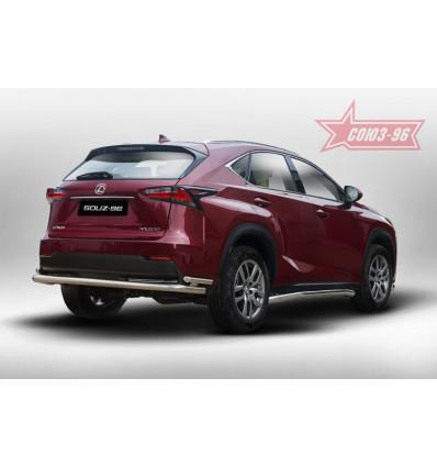 Защита задняя на Lexus NX LENX.75.5167