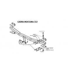Фаркоп на Porsche Cayenne 2143A
