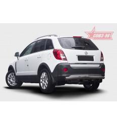 Защита задняя на Opel Antara OANT.75.1550