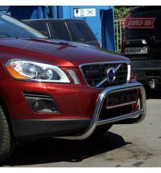 Решетка передняя мини на Volvo XC60 VXC6.56.0839