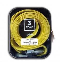Буксировочный трос-лента 3,5тонны с крюками в чехле (длина 4м)