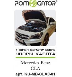 Амортизатор (упор) капота на Mercedes-Benz CLA KU-MB-CLA0-01