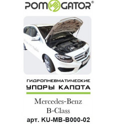 Амортизатор (упор) капота на Mercedes-Benz B KU-MB-B000-02