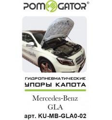 Амортизатор (упор) капота на Mercedes-Benz GLA KU-MB-GLA0-02