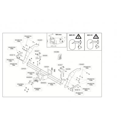 Фаркоп на Mazda BT50 554900