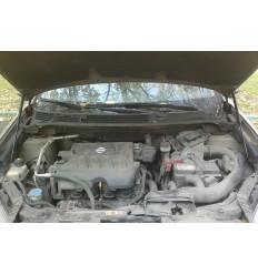 Амортизатор (упор) капота на Nissan Qashqai BD09.05