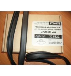 Резиновый уплотнитель для аэродинамического профиля Atlant 8820