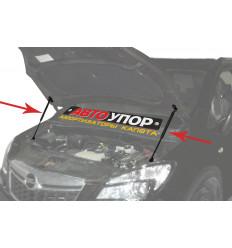Амортизатор (упор) капота на Opel Mokka UOPMOK011