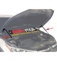 Амортизатор (упор) капота на Toyota Highlander UTOHIG013