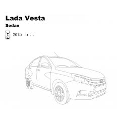Фаркоп на Лада Веста Lada Vesta 1234A