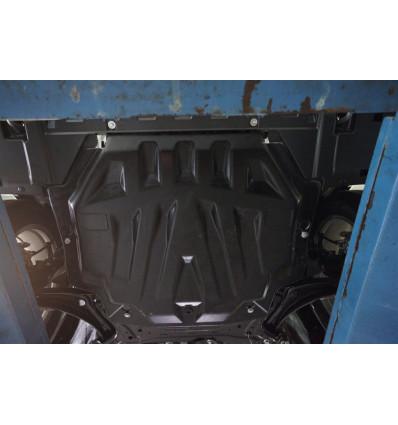 Защита картера двигателя и кпп для Mitsubishi Outlander 14.14k