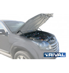 Амортизатор (упор) капота на Great Wall Hover A.2002.1