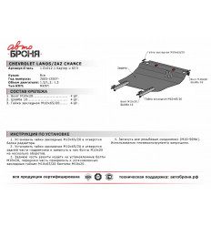 Защита картера и КПП ZAZ Chance 111.01012.1