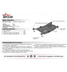 Защита картера и КПП Opel Insignia 111.04205.1