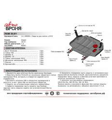 Защита картера и КПП FAW Oley 111.08008.1